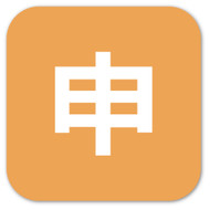 Emoji One Wall Icon: Squared CJK Unified Ideograph-7533