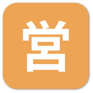 Emoji One Symbol Wall Icon: Squared CJK Unified Ideograph-55B6