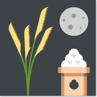 Emoji One Travel & Places Wall Icon: Moon Viewing Ceremony
