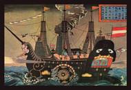 Japanese War Ship