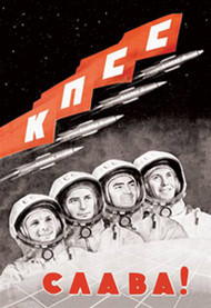 Glory to the Russian Cosmonauts