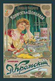 D. Kromskii Chocolate Company