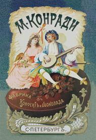 M Konrad St Petersburg Chocolate Factory