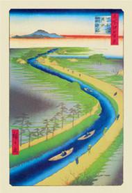 View of Mount Fuji by Hiroshige