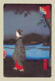 Night Scene Matsuchi Hill and Sanya Moat by Hiroshige