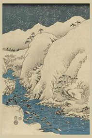 Mountains and Rivers on Kiso Road (Kisoji no sansen) #1 by Hiroshige