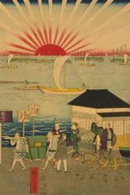 Takanawa #2 Featuring the Rising Sun by Hiroshige