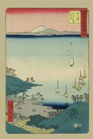 Arai by Hiroshige
