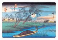 Seba Station by Hiroshige