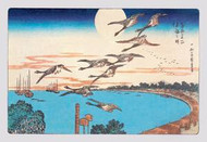 Harvest Moon by Hiroshige