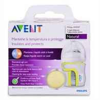 Avent 'Natural' 120ml Glass Bottle Sleeve - Small