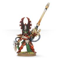 Phoenix Lord Fuegan