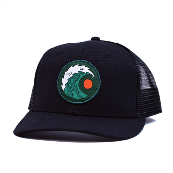 Moment Moon & Wave Hat - Black