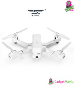 SJRC Z5 RC Drone Quadrocopter - White, 2.4G