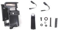BikeMaster Adjustable Drink Holder Black (YC-403 BLK)