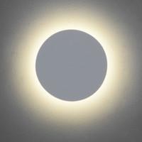 Astro Beleuchtung Eklipse Runde 250 Wandbeleuchtung-7249