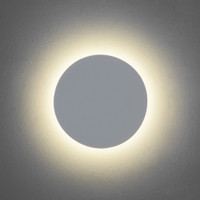 Astro Beleuchtung Eklipse Runde 250 Wandbeleuchtung 2007K-7611