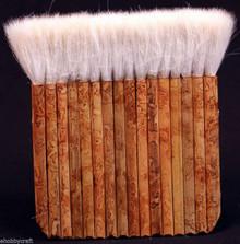"4 7/8"" Hake Blender Brush For Watercolor, Wash, Ceramic & Pottery Painting"