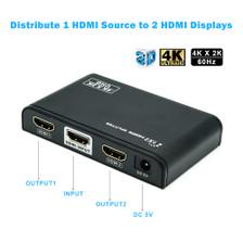 HDMI 2-1 Splitter