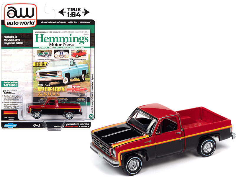 1979 Chevrolet C10 Scottsdale Sport Pickup Truck Red Black Orange Red Stripes Hemmings Motor News Magazine Cover Car June 2018 Limited Edition 13816 pieces Worldwide 1/64 Diecast Model Car Autoworld 64272 AWSP048 B