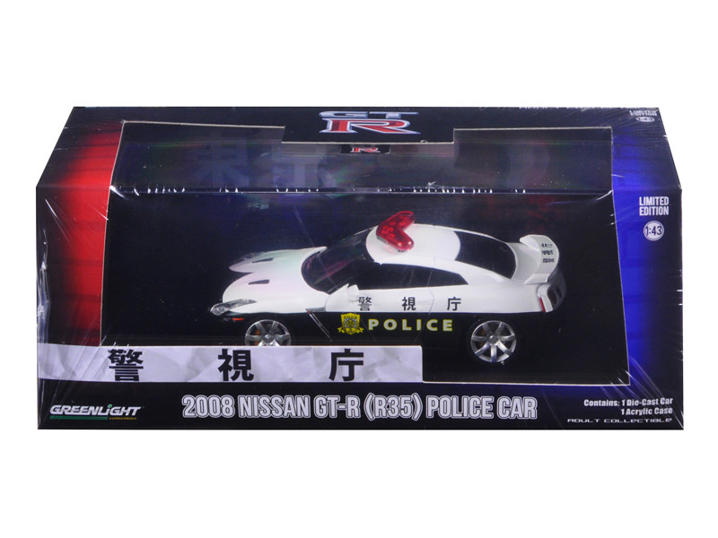 2015 Nissan GT-R R35 Police Car 1/43 Diecast Model Car Greenlight 51068