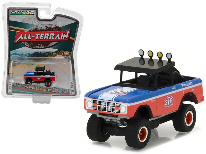 1975 Ford Bronco Baja STP All Terrain Series 5 1/64 Diecast Model Car Greenlight 35070 C