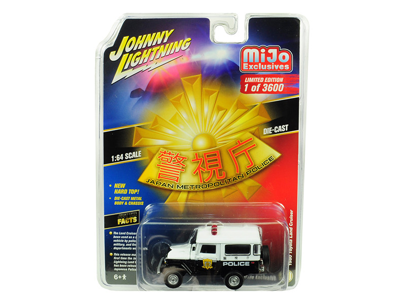 1980 Toyota Land Cruiser Japan Police White Black Limited Edition 3600 pieces Worldwide 1/64 Diecast Model Car Johnny Lightning JLCP7165