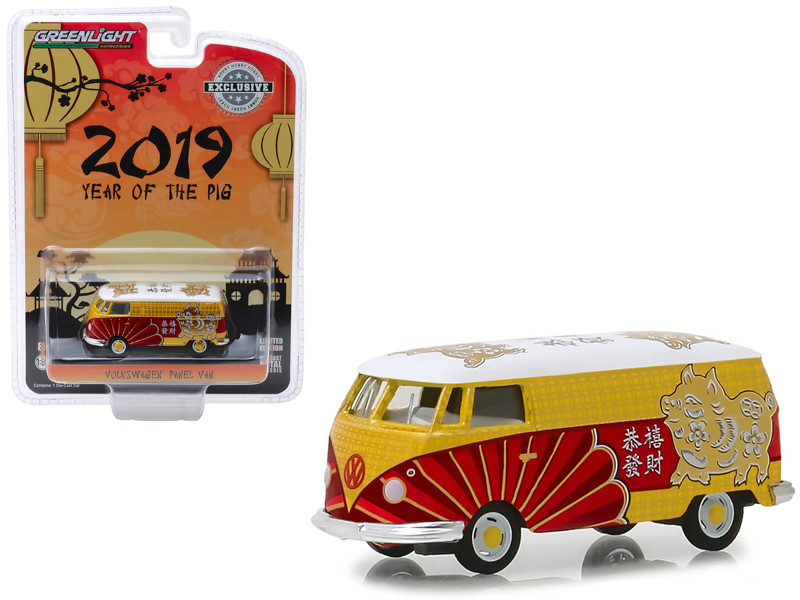 Volkswagen Panel Van Chinese Zodiac 2019 Year Pig Hobby Exclusive 1/64 Diecast Model Greenlight 29954