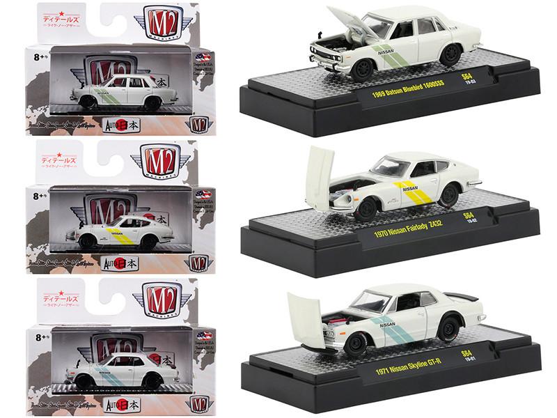 Auto Japan Nissan Dastun 3 Cars Set Limited Edition 6000 pieces Worldwide 1/64 Diecast Models M2 Machines 32500-S64