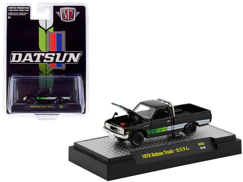 1978 Datsun Pickup Truck Custom Black Stripes Hobby Exclusive Limited Edition 3600 pieces Worldwide 1/64 Diecast Model Car M2 Machines 31500-HS03