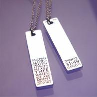 Mizpah (Genesis 31:49) Necklace