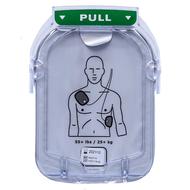 M5071A SMART Adult Pads for Heartstart HS1 Defibrillator