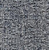 Pentz Commercial Carpet Quicksilver 26 3040B: 2162 Tungsten