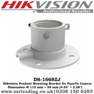 Hikvision  DS-1668ZJ  Pendant Mounting Bracket for PanoVu Camera