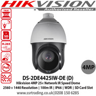 Hikvision 4MP 25× Network IR Speed Dome Camera with Up to 100 m IR distance, 25× optical zoom, 16× digital zoom, WDR, HLC, BLC, 3D DNR, Defog, EIS, Regional Exposure, Regional Focus, Support H.265+/H.265 video compression - DS-2DE4425IW-DE (D)