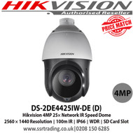 Hikvision DS-2DE4425IW-DE (D) 4MP 25× Network IR Speed Dome Camera with Up to 100 m IR distance, 25× optical zoom, 16× digital zoom, WDR, HLC, BLC, 3D DNR, Defog, EIS, Regional Exposure, Regional Focus, Support H.265+/H.265 video compression