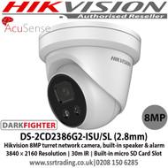 Hikvision  AcuSense 8MP fixed lens Darkfighter turret network camera with IR, 2.8mm lens, built-in speaker & alarm - DS-2CD2386G2-ISU/SL 2.8mm
