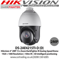 Hikvision DS-2AE4215TI-D (D) 2MP 4-inch 15 x Zoom DarkFighter IR Analog Speed Dome Camera,1920 × 1080 Resolution, 100m IR, 3D intelligent positioning