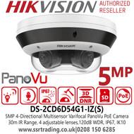 Hikvision 5MP 4-Directional Multisensor Varifocal PanoVu Network  Camera with Built-in microphone, 30m IR Range - DS-2CD6D54G1-IZ(S)
