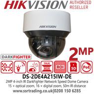 "Hikvision 2MP 4"" DarkFighter Network Speed Dome PTZ Camera 15 × optical zoom, 16 × digital zoom, 50m IR distance - DS-2DE4A215IW-DE"
