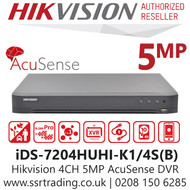 Hikvision 4 Channel 5MP AcuSense AoC (Audio via coaxial cable) H.265 Comression 1 SATA 4Ch DVR iDS-7204HUHI-K1/4S(B)