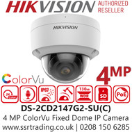 Hikvision 4MP ColorVu Fixed Lens Outdoor Network PoE Dome Camera with Built-in microphone, 24/7 colorful imaging DS-2CD2147G2-SU(2.8mm)(C)