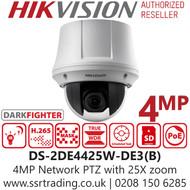 Hikvision 4MP DarkFighter PTZ Network Hi-PoE Camera with 25X optical zoom, 16X digital zoom DS-2DE4425W-DE3(B)