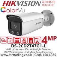 Hikvision 4MP IP PoE 2.8mm ColorVu 30m White Light Bullet Camera DS-2CD2T47G1-L