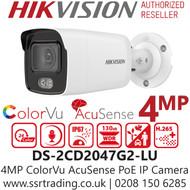 Hikvision 4MP AcuSense ColorVu 2.8mm Bullet PoE IP Camera Audio 40m White Light DS-2CD2047G2-LU