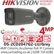Hikvision 4MP 2.8mm AcuSense ColorVu Bullet PoE IP Grey Camera Audio 40m White light DS-2CD2047G2-LU