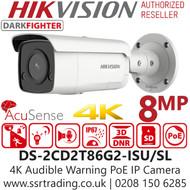 Hikvision 8MP 4K IP PoE AcuSense Light Audible Warning  Bullet Camera DS-2CD2T86G2-ISU/SL (2.8mm)