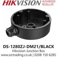 Hikvision Flush Junction Box  IP Cameras in Black - DS-1280ZJ-DM21/BLACK