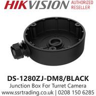 Hikvision Flush Junction Box  IP Turret Cameras in Black DS-1280ZJ-DM8/BLACK