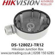 Hikvision Flush Junction Box - DS-1280ZJ-TR12